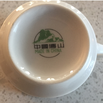 Tea Cup ~I have even tried to translate the mark, but no luck! - China and Dinnerware