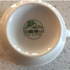 Tea Cup ~I have even tried to translate the mark, but no luck!