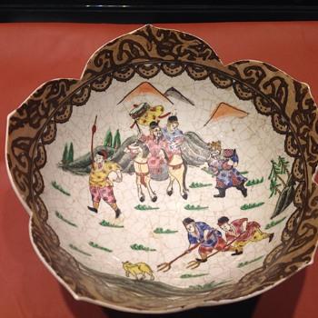 Oriental Lotus Shape Xianfeng Bowl, circa 1851-61