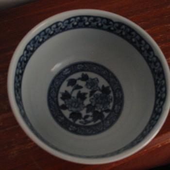 Small decorative Japanese bowl - Asian
