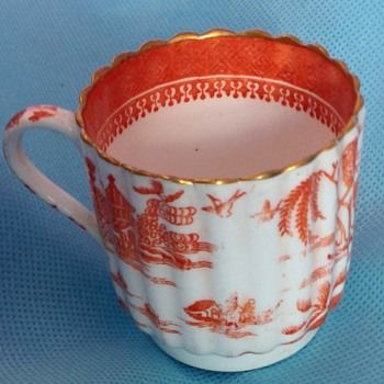 Small ? Copeland China cup  - China and Dinnerware