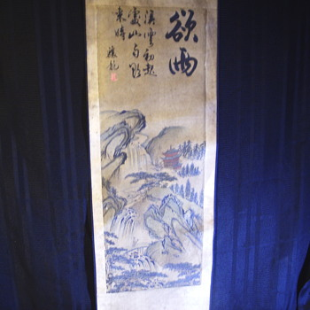 Japanese Scroll Painting,Early 20 Century - Asian