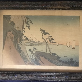 Japanese Woodcut print by Hiroshige - Satta Pass  Yui - Fifty-three Stations of the Tokaido - Posters and Prints