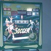 Williams Soccer Pinball, Production 1964-1972