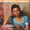 1943 Japanese Propaganda Magazine found  in the Philippines