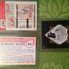 Vintage Baseball Cards!