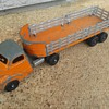 Hubley Stake Truck