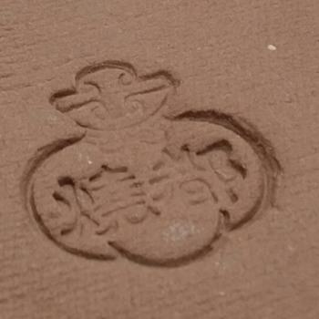 Japanese pottery? - Pottery