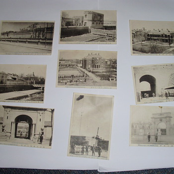 A few more photos of the Legations and Military Camps. Peking. 1911   - Military and Wartime