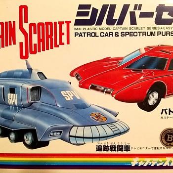 Captain Scarlet Model Kits from Imai - Model Cars