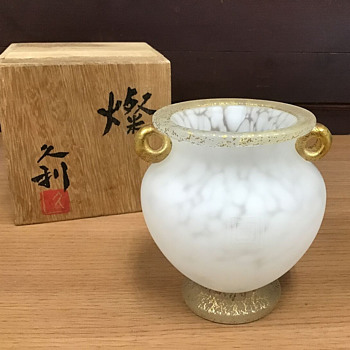 Iwata Hisatoshi small  glass vase and tomo-bako - Art Glass