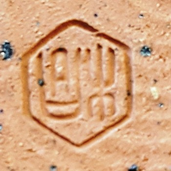 Mid Century Potter ID - Pottery