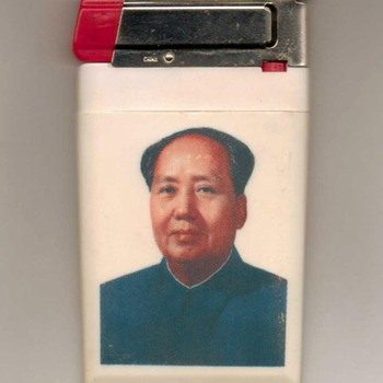 Mao Zedong Cigarette Lighter - Tobacciana