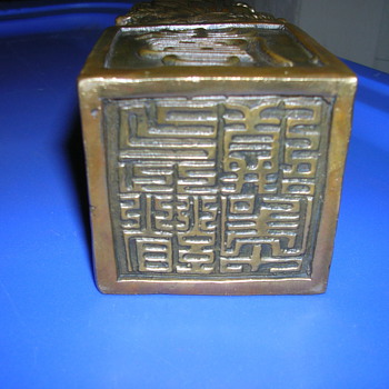 Brass or Bronze Statue - Asian