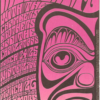Split Fountain Moby Grape, by Wes Wilson - Posters and Prints