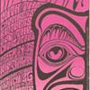 Split Fountain Moby Grape, by Wes Wilson