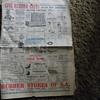 Broadcasting Newspaper South Australia