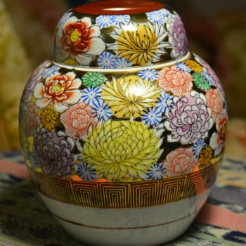 Really Beautiful Japanese Ginger Jar - Asian