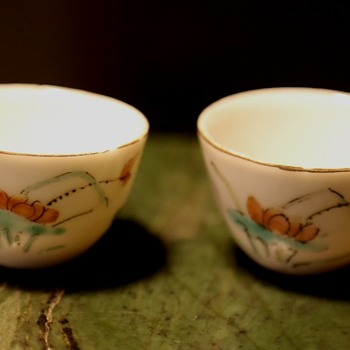 Two tiny little Chinese Cups with Insects - Asian