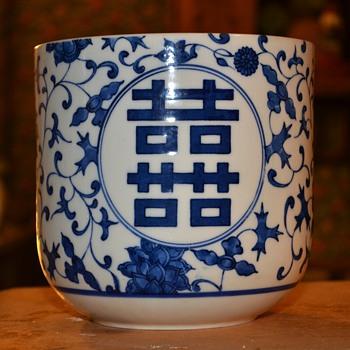 Porcelain Jardinere - Chinese [i assume] - Asian