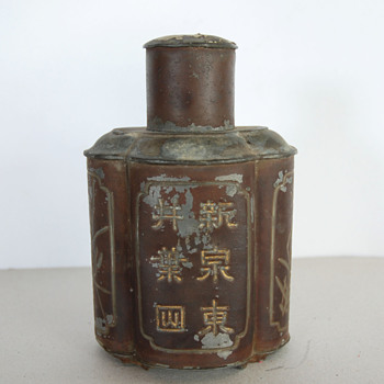 China or Japan Tea Caddy with unknown mark