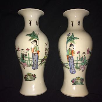Asian vases - Asian