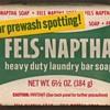 1960's - Fels-Naptha Laundry Bar Soap
