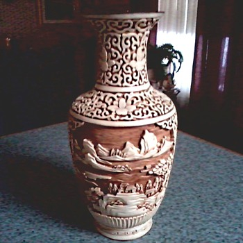 "Korean Carved Faux Ivory (Resin) and Brass 10"" Vase / Circa 20th Century - Asian"