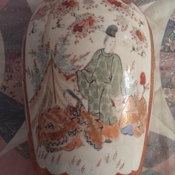 Vase purchased recently - Asian