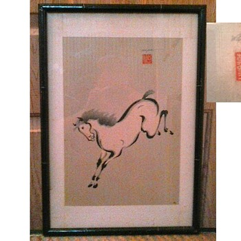 """Wakyosai"" Original Woodcut ""Equine"" Prints /Bucking Stallion-Mare And Foal  14"" x 20"" Framed/ Circa 1940-50 - Asian"