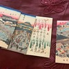 Found these group of what appears to be Asian Envelopes ????
