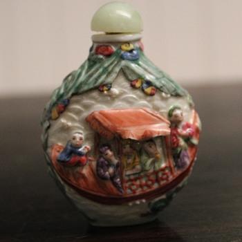 Molded Porcelain Famille Rose Snuff Bottle - Asian