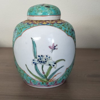 "Chinese Republic Period Famille Verte Covered ""Ginger Jar"" - Asian"