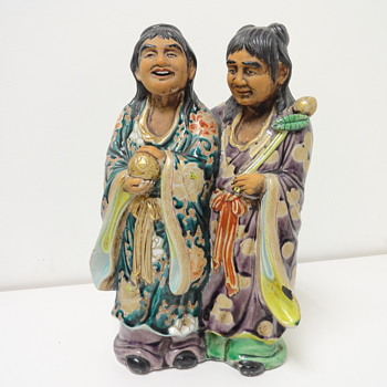 Help Solve Mystery Asian Ceramic Statue ? - Asian