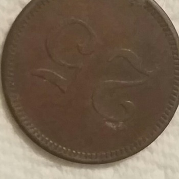 One of several coins found that my Grandfather had kept