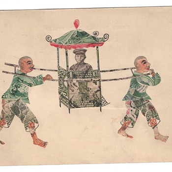 Chinese Stamp Art Postcard - Postcards