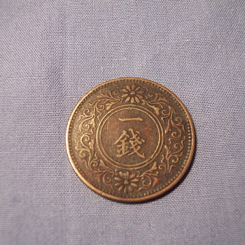 What is this coin???? - World Coins