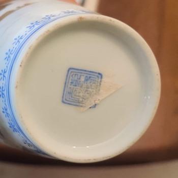 Chinese Vase Pair - Asian