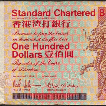 Hong Kong - (100) Dollars Bank Note - 1994
