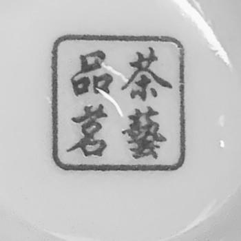 Teacups - Asian