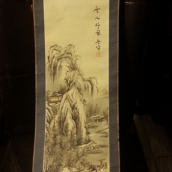 Vintage Painted Chinese/Japanese?  Scroll Picture with symbols.
