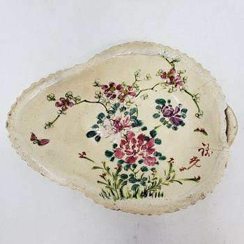 Could be old or just really cute hand made? - Pottery