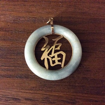 Jade 14k Chinese Happiness pendent - Fine Jewelry