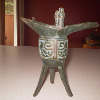 Chinese Wine Vessel - Asian