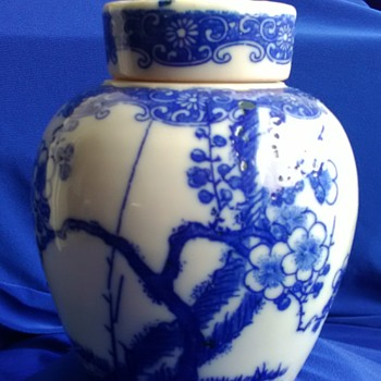 Chinese Celadon blue and white ginger jar.  - Asian