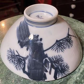 Delicate Tea Bowl - Asian