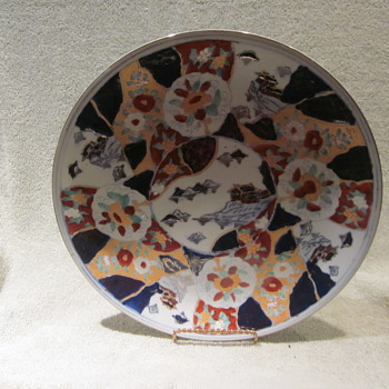 Hand Painted Antique Plate - Asian