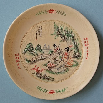 Small Chinese/Japanese small dish with carved incised figures/characters - Asian