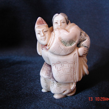 Unknown Ivory Netsuke  Chinese Artist Characters Unknown