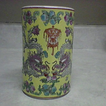 YELLOW ASIAN DRAGON BRUSH VASE - Asian